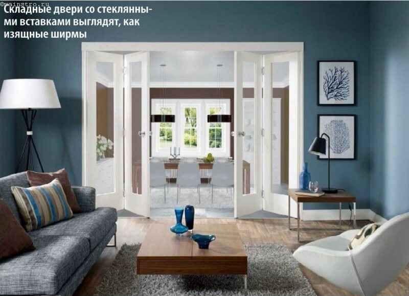 Складні двері зі скляними вставками