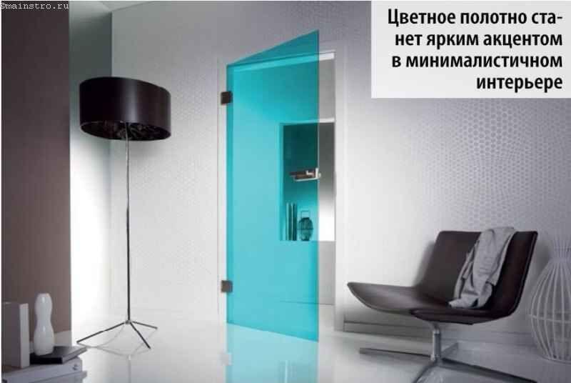 Кольорове полотно в дверях