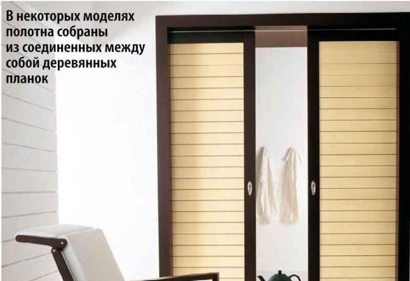 Полотна дверей зібрані між собою