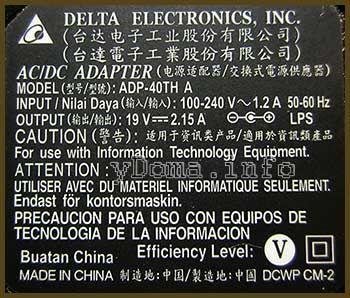 Фотографія наклейки на адаптер харчування планшета