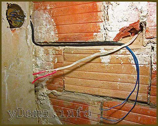 Електрична розетка, перенесення розетки на інше місце стіни.