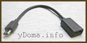 Фото перехідника USB-Micro USB