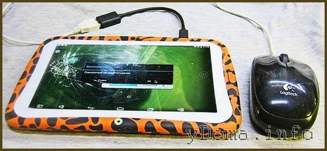 Фото планшета з підключеною мишкою через перехідник USB-Micro USB