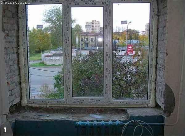Вид віконного отвору після демонтажу старого вікна і установки нового віконного блоку
