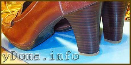 відремонтовані туфлі