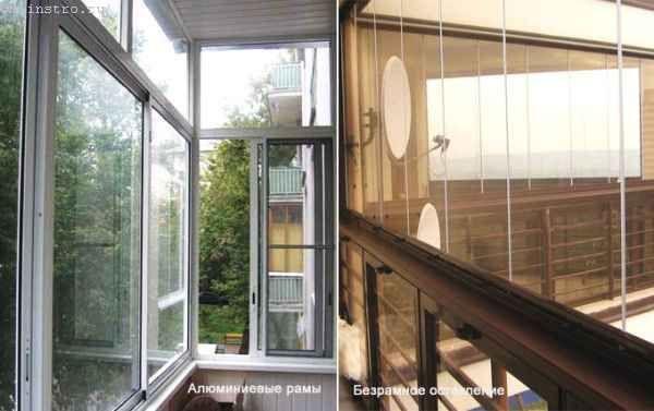 Фото рамного і безрамного скління балконів або лоджій